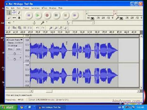 how to record voice over karaoke track using audacity