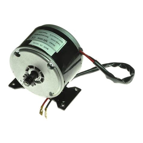 24 Volt 250 Watt MY1016 Electric Motor with 11 Tooth #25