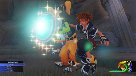 Will we finally see more Kingdom Hearts 3? - Neurogadget